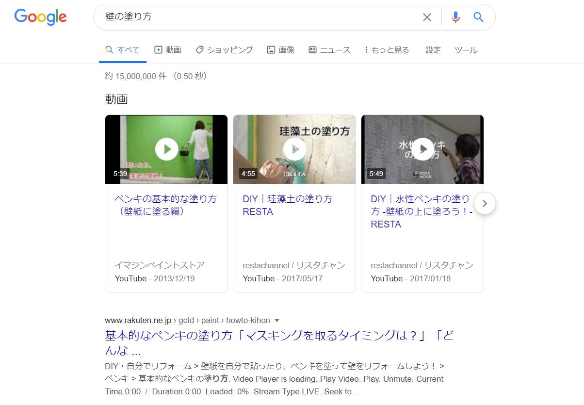 上位 youtube 検索 YouTubeのSEO対策は「スモールキーワード」がカギ